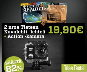 kamerapalvelu 1 300x250 - kamerapalvelu 1